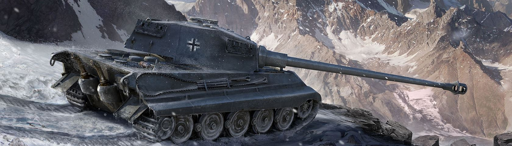 World of Tanks: Tiger II