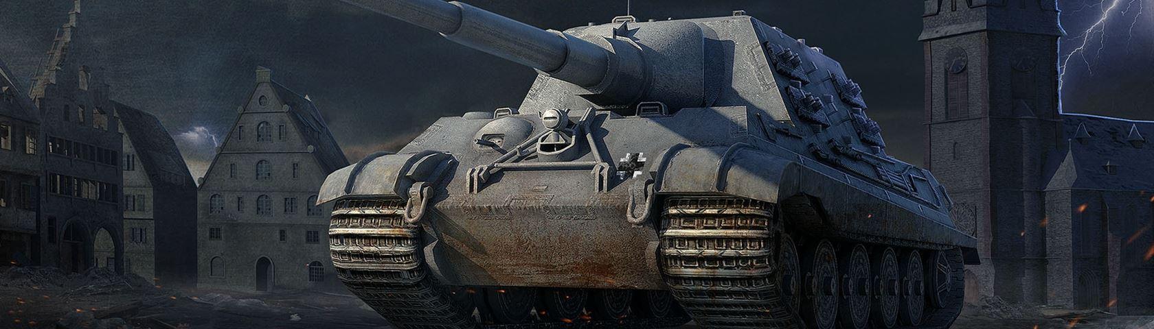 World of Tanks: Jagdtiger