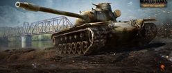 World of Tanks: T110E5