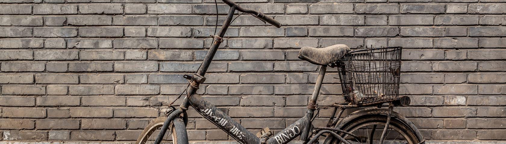 Old Rust Bike