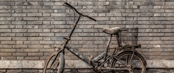 Old Rust Bike