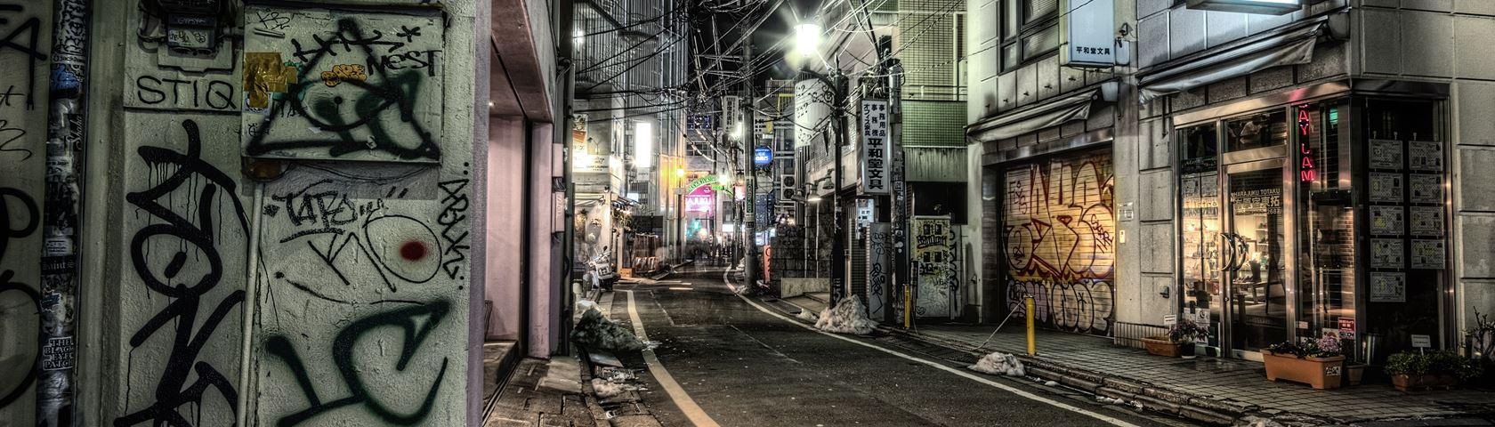 Harajuku Alley