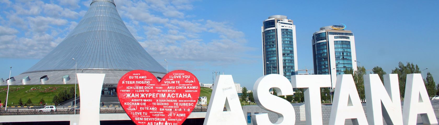 From Astana with Love
