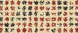 XiaScript Tricolour