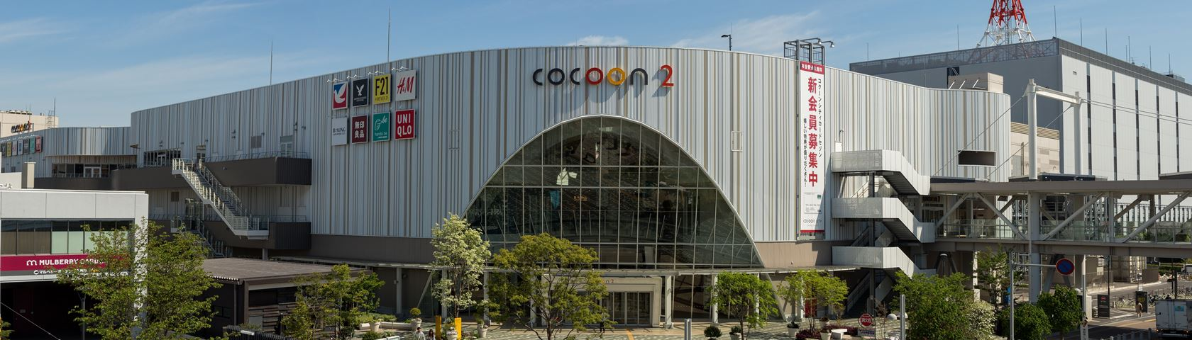 Cocoon City Mall