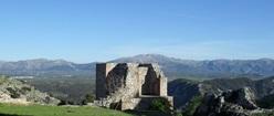 Archidona Ruin